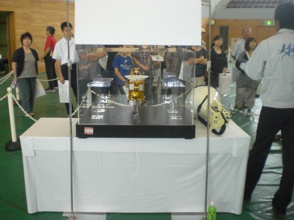 Cimg3542