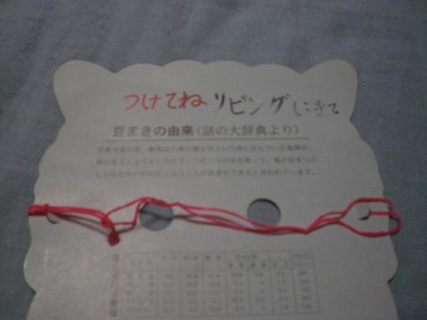 Cimg6371